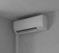 climatisation réversible daikin