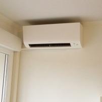 climatisation unité interieure daikin r32