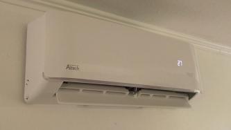 installation d'une climatisation altech carces